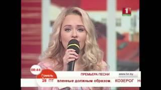Разговор с молодой белорусской певицей KATTIE