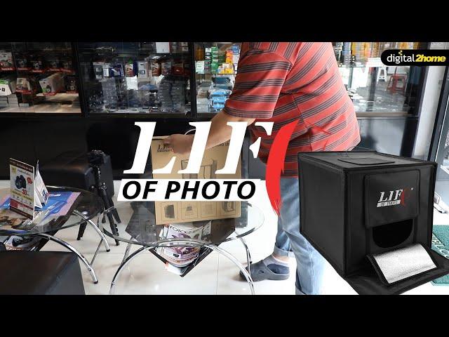 กล่องไฟถ่ายสินค้าที่ประกอบง่ายที่สุด LIFP LED Lightbox LED440 ใช้ง่ายได้ภาพสวย