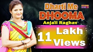 Haryanvi Hit Song 2016 DHARTI ME DHOOMA Anjali Raghav Haryanvi Dj Songs | Dance Dhamaka Studio Star
