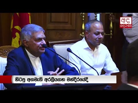 Ranil Wickremesinghe meets with foreign diplomats in Sri Lanka