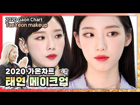 [ENG/JPN/CHI sub] 태연 메이크업 아티스트가 보여주는 'Taeyeon Makeup'✨ㅣ요청 폭주ㅣ실 사용제품 ※메이크업 싱크로율 주의🤭※