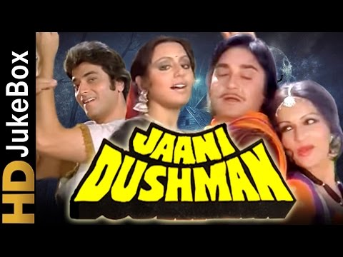 Deewana Leke Aaya Hai (Mere Jeevan Saathi)