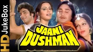 Jaani dushman 1979 | full video songs jukebox | jeetendra, reena roy, vinod mehra, rekha, sunil dutt