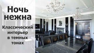видео Дизайн гостиной с камином: интерьер с лестницей, вид комнаты в стиле минимализм