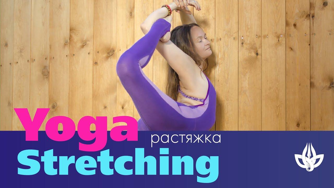 Beautiful yoga. Stretching. | Прекрасная йога. Растяжка.