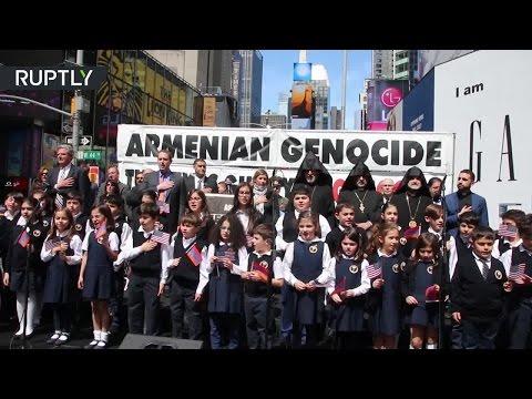 В Нью-Йорке почтили память жертв геноцида армян
