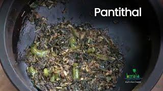 Pantithal