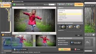Создание клипов из фотографий