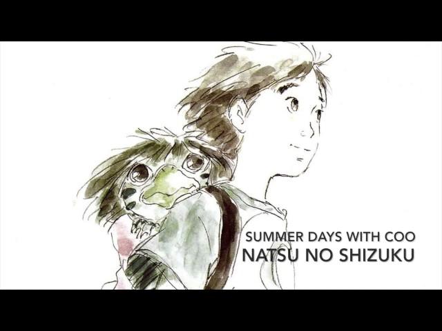 Summer days with Coo OST - Natsu no shizuku