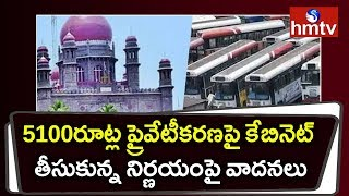 Telangana High Court Hearing Arguments on TSRTC Routes Privatization | hmtv