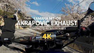 고프로8 4K 바이크 라이딩 영상 / 야마하 MT09 …
