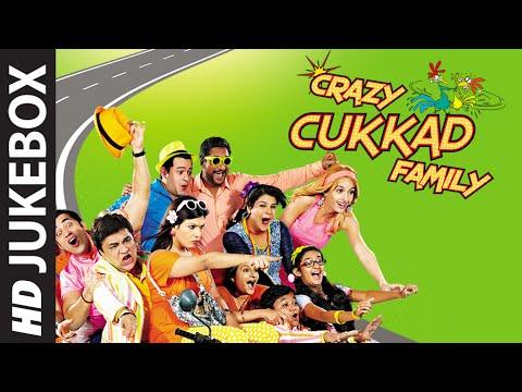 'Crazy Cukkad Family' Full Audio Songs JUKEBOX | Swanand Kirkire, Shilpa Shukla, Ninad Kamat