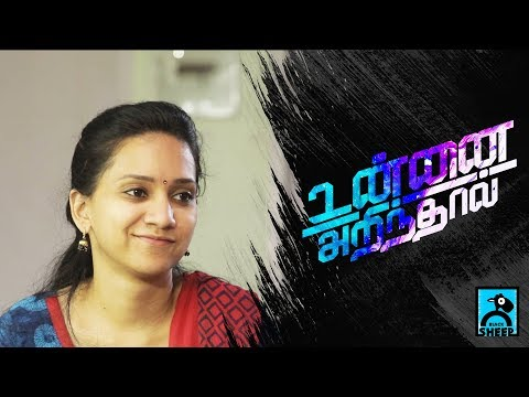 Unnai Arindhaal |  A Tale Of Time | Black Sheep Premiere
