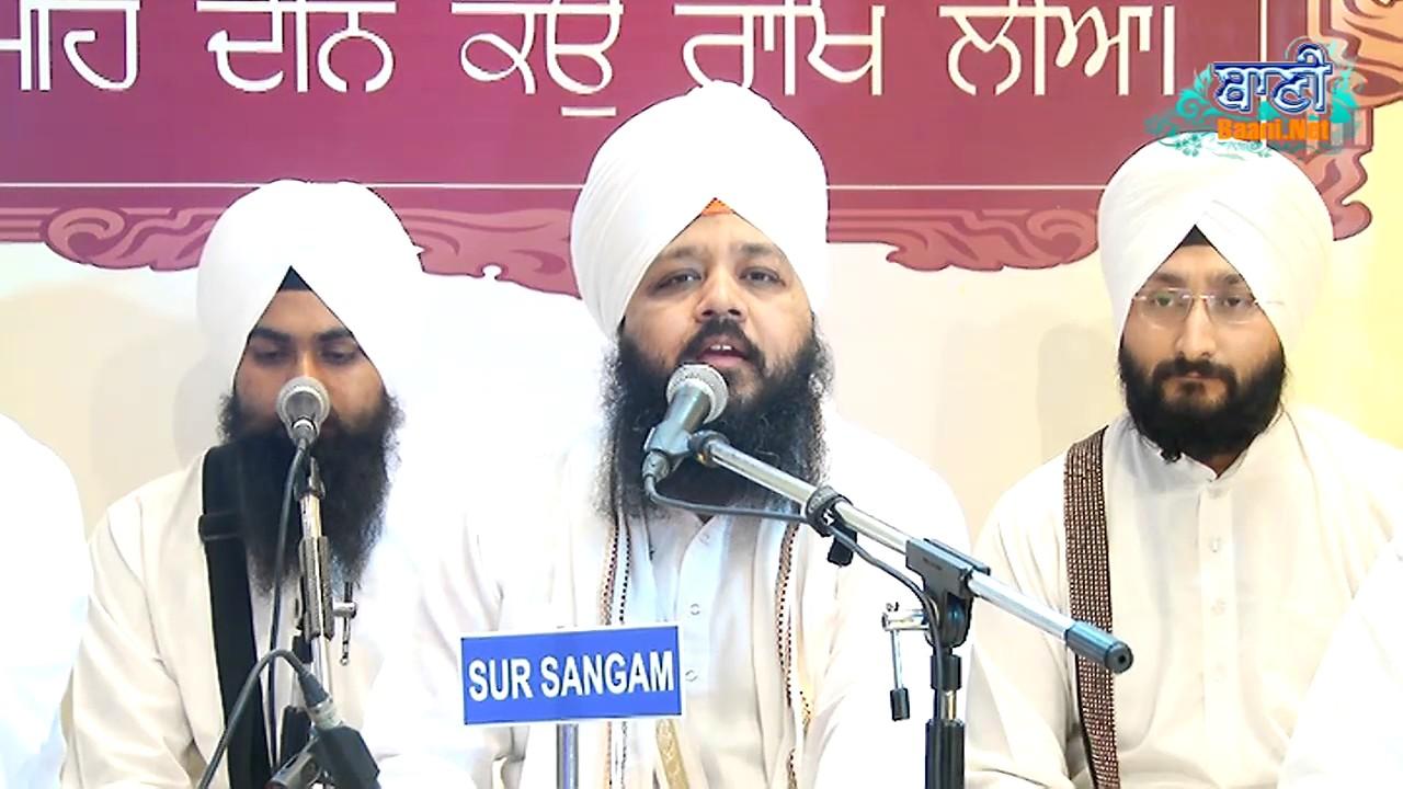 Bhai Amandeep SinghJi BibiKaulanJi at G Sisganj Sahib | Gurmat Kirtan | Mar  2017