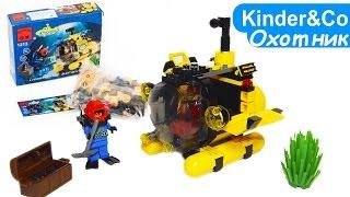 Лего Подводная Субмарина Батискаф LEGO Брик 1213 охотник за сокровищами.
