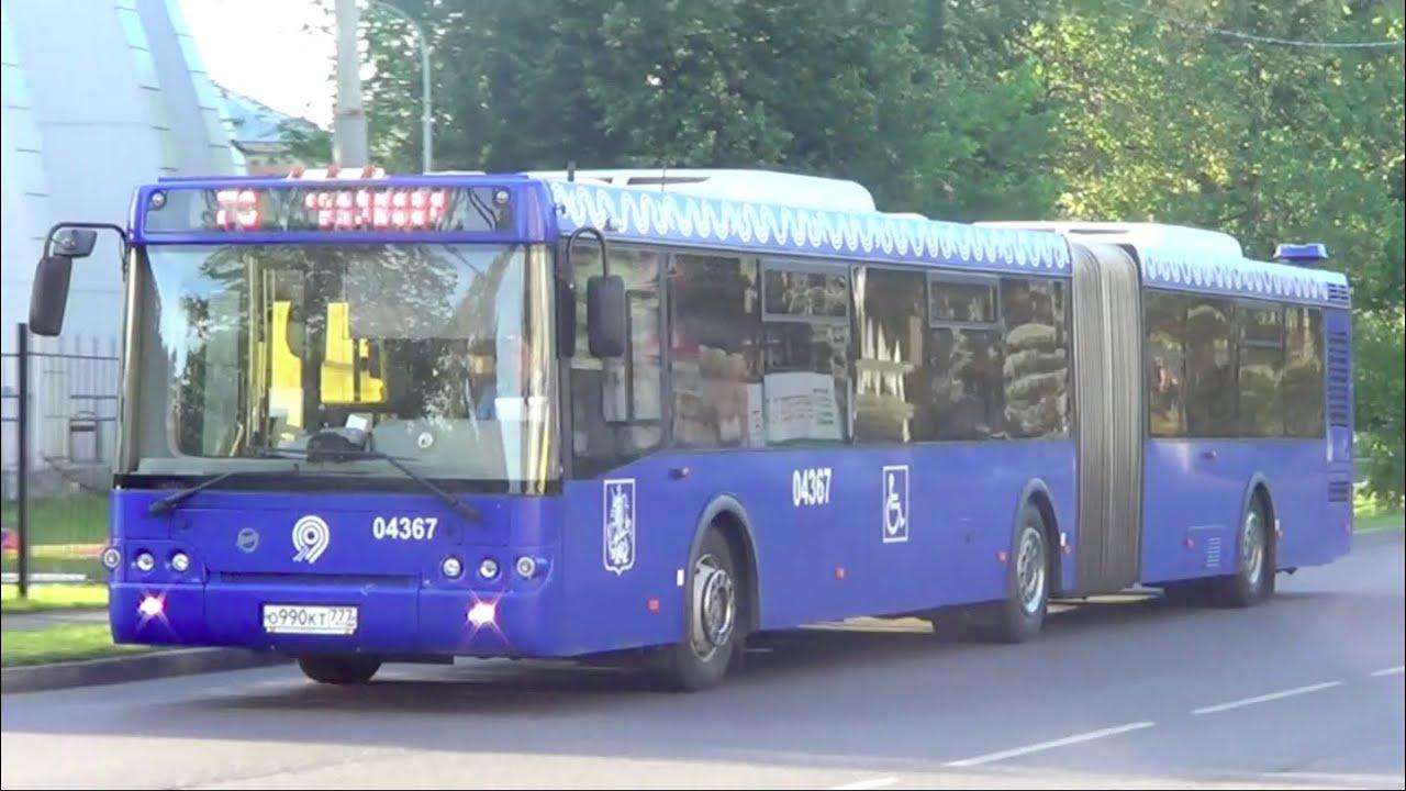Автобус с гармошкой ЛиАЗ6213 quotМосковский Транспортquot YouTube