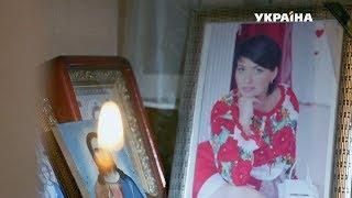 Загадкове вбивство багатодітної матері   Гучна справа