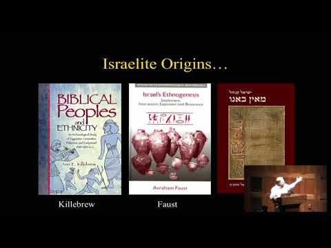 David Ilan | How Ancient Israel Began: A New Archaeological Perspective