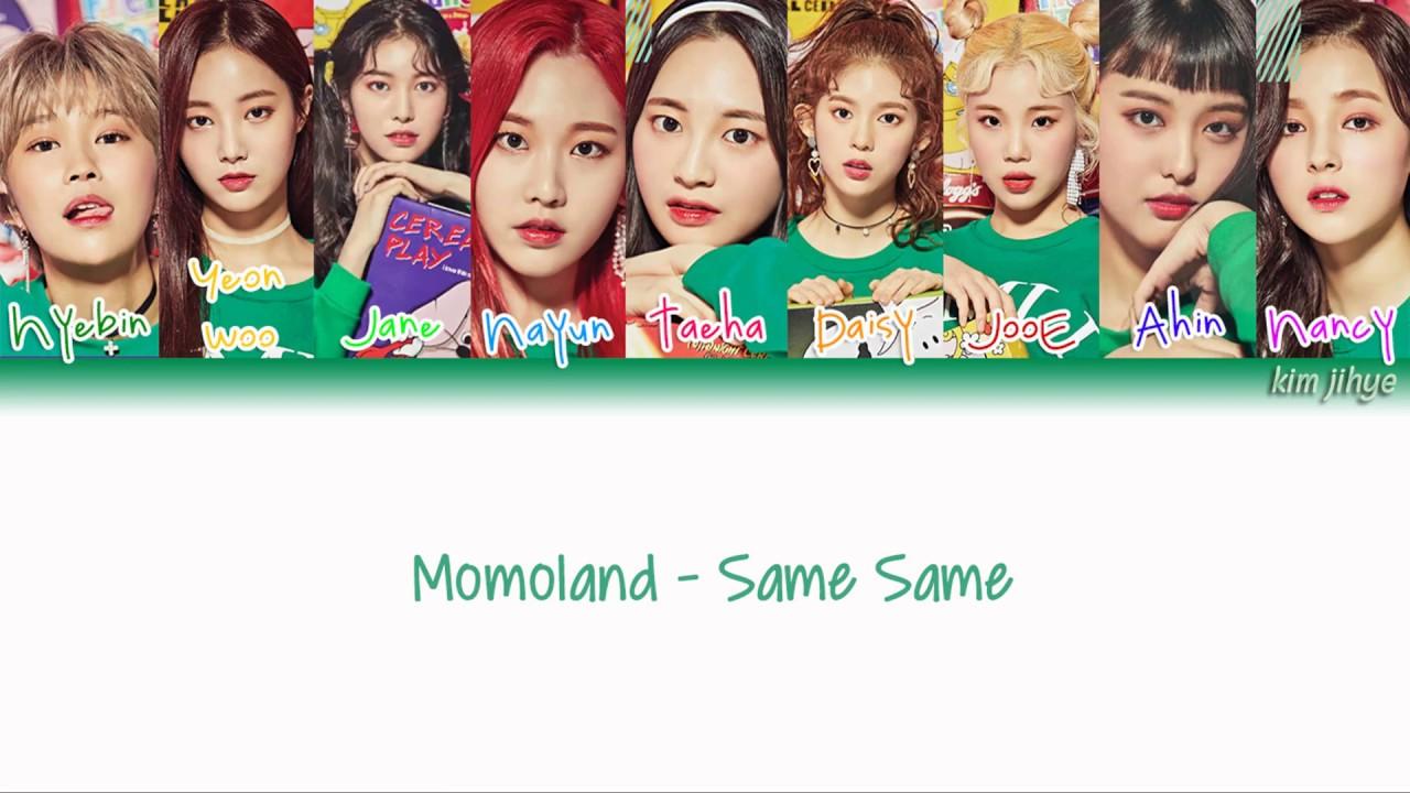 MOMOLAND – Same Same