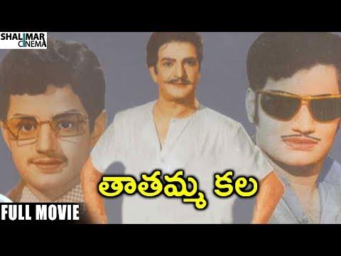 Tatamma Kala Full Length Movie    N.T.R,...