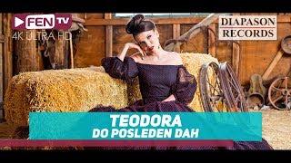 Смотреть клип Teodora - Do Posleden Dah