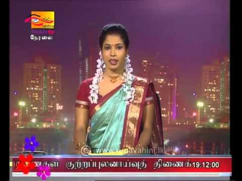 Rupavahini Tamil NEws - 2016-04-14