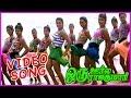 Oru Oorla Oru Rajakumari Tamil Video Song - Bhagyaraj,Meena