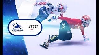 Audi ISU World Cup Short Track 2017/2018 | #WCShortTrack PROMO