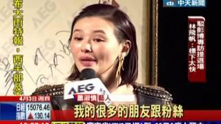 中天新聞》蕭淑慎登「陸」復出 灑淚性感熱舞