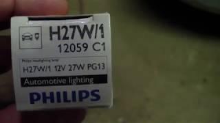 Замена лампы противотуманной фары шевроле лачетти без съёма бампера