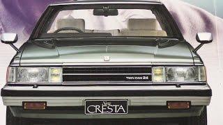 旧車カタログ昭和57年GX61トヨタ クレスタツインカム24後期1982
