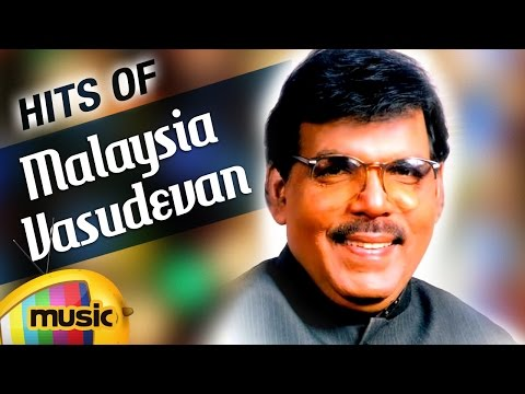 Malaysia Vasudevan All Time Hits | Video Jukebox | Non Stop Tamil Hits | Mango Music Tamil