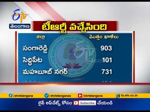 Teachers Recruitment Test TRT Notification Released