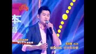 2013.11.10 超級紅人榜 楊安本-風雨聲(荒山亮)