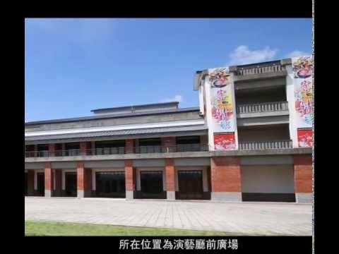 Liudui Park Multimedia Performance Hall  多媒體演藝廳