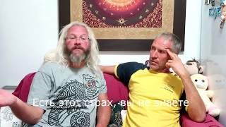 Интервью с израильтянином