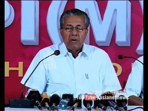Pinarayi Vijayan Demands Minister K Babu's Resignation For Bar Scam Investigation | Breaking