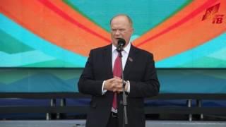 Зюганов выступил на открытии торжеств в честь 80-летия Иркутской области