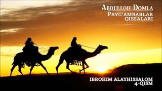 Abdulloh Domla Ibrohim Alayhissalom 4 4 Payg Ambarlar Qissalari