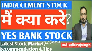 INDIA CEMENT Stock मैं क्या करें YES BANK Stock Latest Stock Market Recommendation &Tips