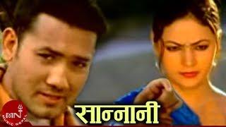Sannani Timilai Hirkaula Laurile By Babu Bogati | Nandita KC | Nepali Superhit Song