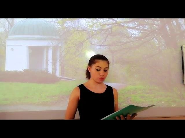 Изображение предпросмотра прочтения – АльбинаШеверлова читает произведение «Ася» И.С.Тургенева