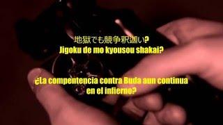 DIV- RXR Sub español