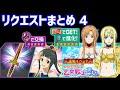 最強戦乙女決定戦ユニットまとめ - YouTube