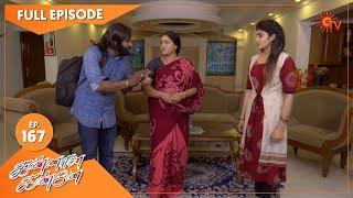 Kannana Kanne - Ep 167 | 25 May 2021 | Sun TV Serial | Tamil Serial