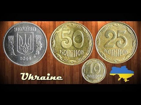 Coin Collection | Ukraine | 4 Coins ( Kopiyok ) From 2009