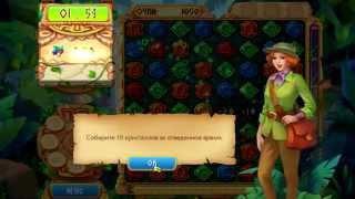 Сокровища Монтесумы 5 - геймплей