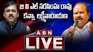 GVL , Kanna Lakshminarayana Press Meet LIVE  From New Delhi | ABN LIVE