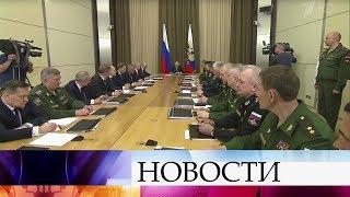 Владимир Путин проводит совещание по оснащению ВКС и разработке новых образцов вооружения.