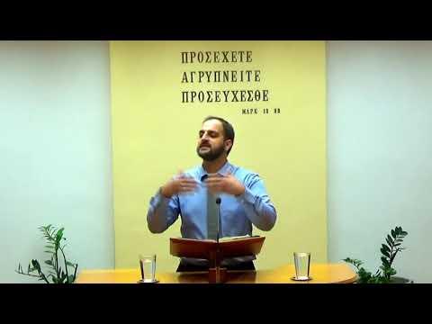 20.07.2019 - Κατα Ματθαίον Κεφ 18:21-35 - Γιώργος Δαμιανάκης